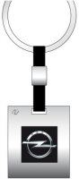 Porte-clef PRESTO