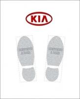 Tapis de sol logo Kia